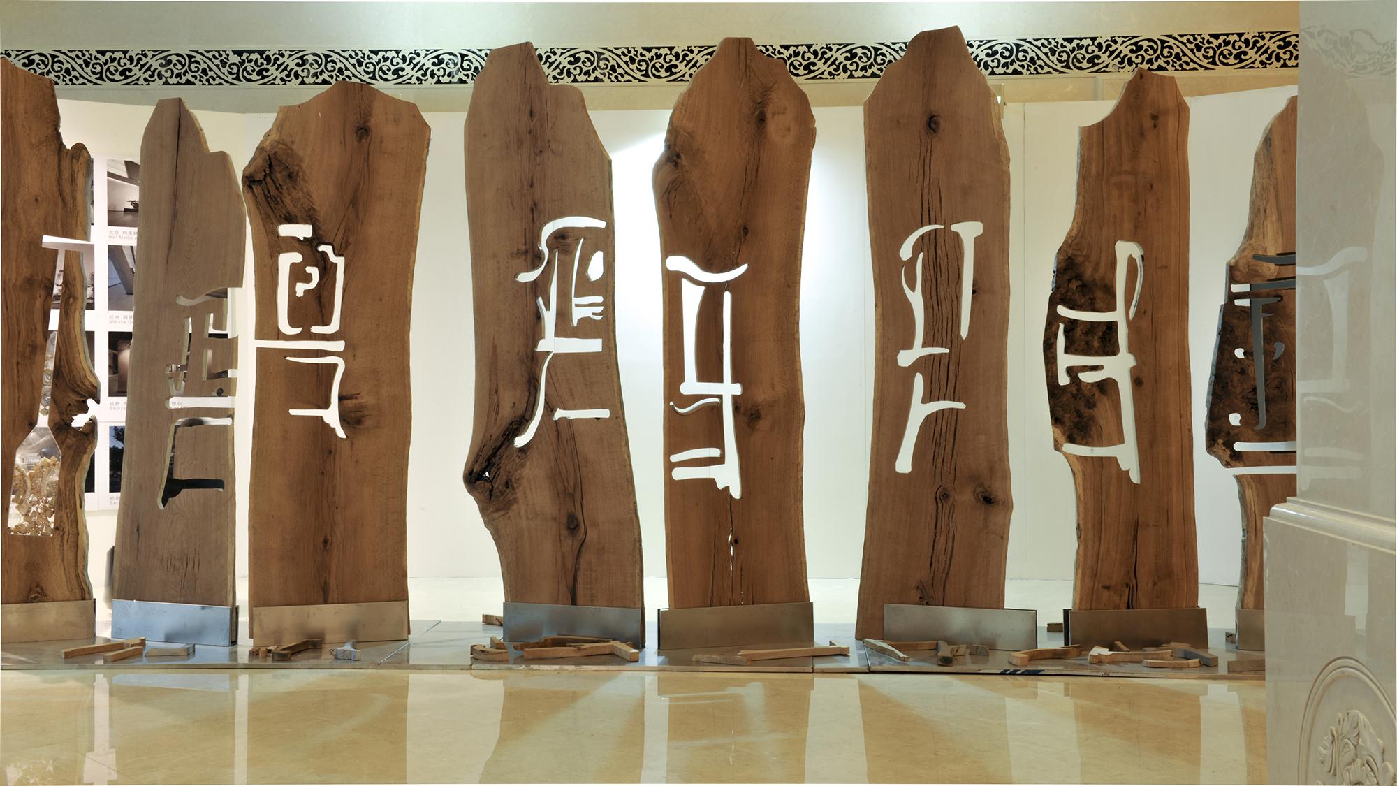 中国著名设计师陈耀光的艺术装置《剥落的生命》